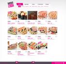 Открыть суши онлайн Gallery