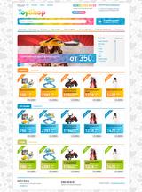 Магазин на Bitrix Toyshop