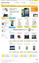 Заказать электронный магазин Electronics Shop