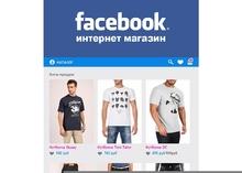 Сайт из шаблона Facebook shop