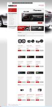 Открыть автомобильный магазин Audio Gear