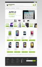 Дизайн твоего нового сайта Hardware store