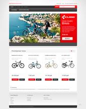 Олайн магазин Bikes