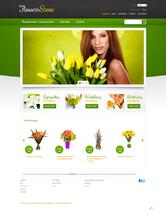 Открыть магазин цветов Flowers store