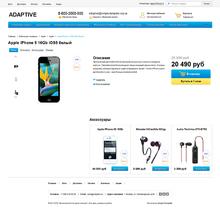 Adaptive готовый сайт