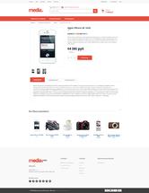 Заказать интернет-магазин Media