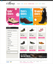Open Shoes online store