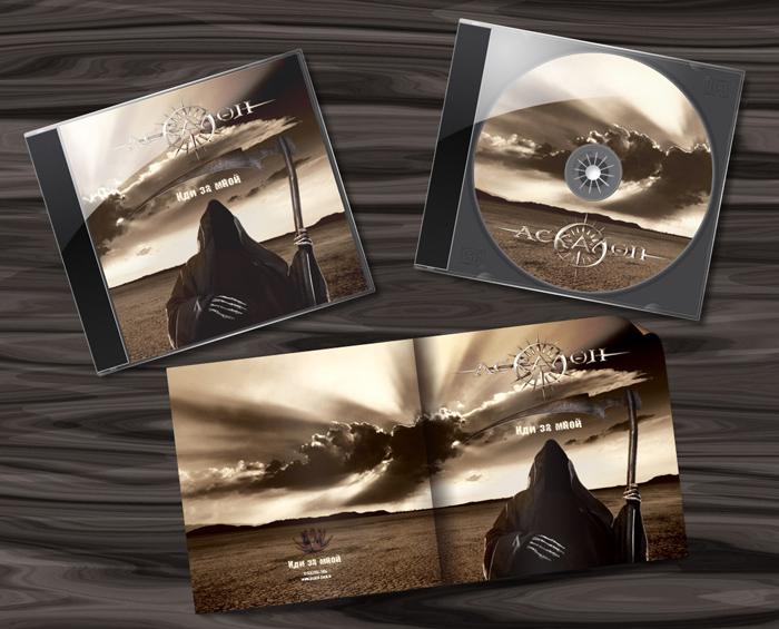 Пример оформления CD-диска