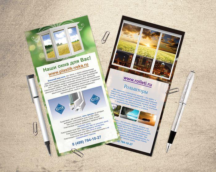 Дизайн буклетов для сайта по пластиковым окнам